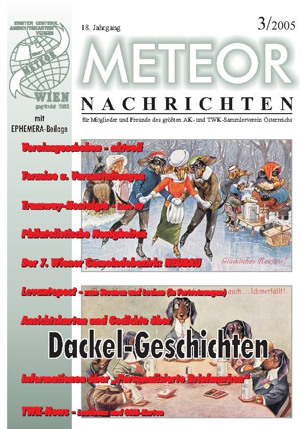 meteor_2005_03_titelbild